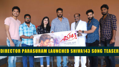 Photo of Director parasuram launched Shiva143 Song teaser || New Telugu Reels