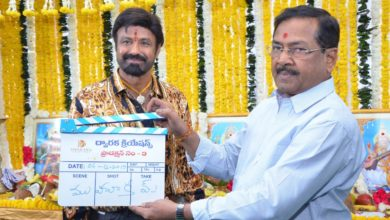Photo of Prestigious Film In Natasimha Nandamuri Balakrishna, Mass Director Boyapati Srinu's Combination Produced By Miryala Ravinder Reddy Launched