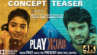 Photo of Play Back Telugu Movie Concept Teaser | Dinesh Tej | Ananya Nagalla | Hari Prasad Jakka | #PlayBack