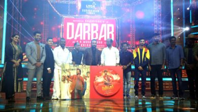 Photo of Darbar Audio Launch Highlights Gallary