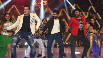 Photo of Dabangg 3 Telugu Movie Pre Release Event