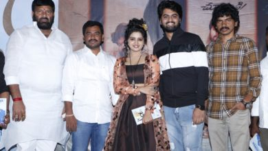 Photo of Utthara Movie  Pre-Release Event