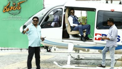 Photo of Balakrishna RULER Working Stils Set -1
