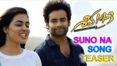 Photo of Suno na zara Song Teaser ||Shiva 143 || Sailesh, Yeisha Adaraha, Hrithika Singh New Telugu Reels