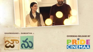 Photo of *Jaanu overseas release by Pride Cinema*