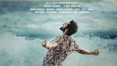 Photo of వైష్ణవ్ తేజ్ 'ఉప్పెన' ఫస్ట్ లుక్ విడుదల, ఏప్రిల్ 2 సినిమా విడుదల