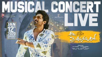 Photo of Ala Vaikunthapurramuloo Musical Concert Live – Allu Arjun, Pooja Hegde | Trivikram | Thaman S