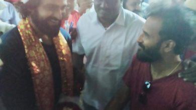 Photo of కడప లో రాదేర టీం తో నాగ శౌర్య