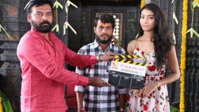 Photo of పివియమ్ జ్యోతి ఆర్ట్స్ ప్రొడక్షన్ నెం-1 కొత్త చిత్రం షూటింగ్ ప్రారంభం!!
