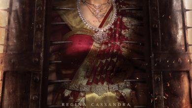 Photo of రెజీనా ప్రధాన పాత్రధారిగా రూపొందుతోన్న మిస్టరీ థ్రిల్లర్ 'నేనే నా..?' ఫస్ట్ లుక్ విడుదల చేసిన మెగా ప్రిన్స్ వరుణ్ తేజ్