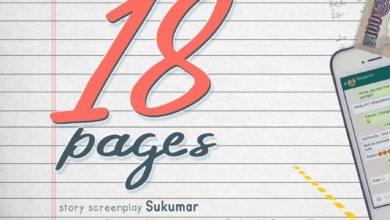 Photo of నిఖిల్ కొత్త సినిమా పేరు '18 Pages'