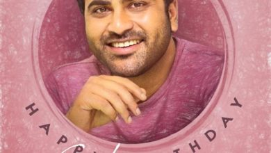 Photo of Sharwanand, Kishore Tirumala's Film Under Sudhakar Cherukuri's Sri Lakshmi Venkateswara Cinemas Banner