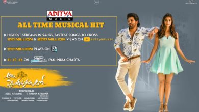 "Photo of Alluarjun ""AlaVaikuntapuramulo"" becomes the Biggest Musical Blockbuster breaking all Records Across pan india"