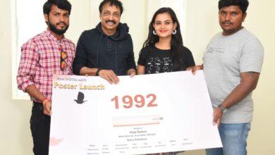 Photo of రాజ్ కందుకూరి చేతుల మీదుగా  `1992` మూవీ పోస్టర్ – ఫస్ట్ సింగిల్ లాంచ్