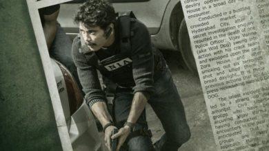 Photo of గోకుల్ చాట్ బ్లాస్ట్ ని మల్లి సృష్టిస్తున్న  నాగార్జున తన తాజా చిత్రం