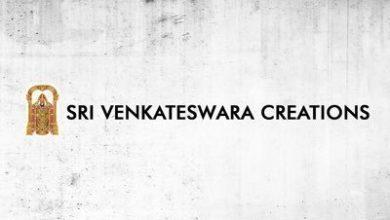 Photo of సినీ కార్మికుల కోసం రూ.10 లక్షలు విరాళమిచ్చిన శ్రీ వెంకటేశ్వర క్రియేషన్స్