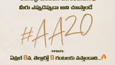 Photo of AA20Update on 8th April at 9AM