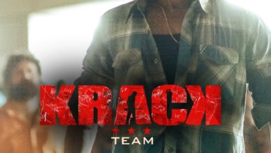 Photo of Samuthirakani's First Look As Katari In Ravi Teja's Krack Unveiled