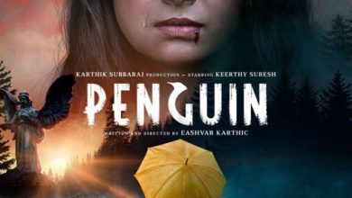 Photo of Amazon Prime Video reveals the poster of Penguin, Teaser Out on 8th June