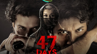 Photo of PRESS RELEASE: ZEE5 PREMIERES '47 DAYS', A DIRECT TO DIGITAL EXCLUSIVE FILM