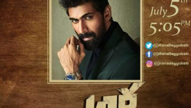 Photo of A glimpse of Krishna from @Ardhasathabdham to be released today by @RanaDaggubati @ 5:05 PM