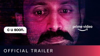 Photo of Kamal Haasan introduces the trailer of Fahadh Faasil's CU Soon