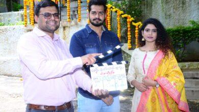 Photo of 'టార్చర్' చిత్రం ఓపెనింగ్