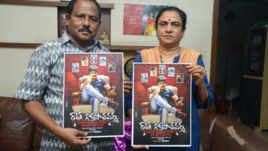 Photo of ఫైర్ బ్రాండ్ 'సంధ్య' విడుదల చేసిన రాంగ్ గోపాల్ వర్మ పోస్టర్