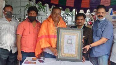 Photo of కాదంబరికి 'కరోనా వారియర్' పురస్కారం!!
