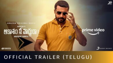 Photo of Aakaasam Nee Haddhu Ra ! – Official Trailer | Suriya, Aparna | Sudha Kongara | Amazon Original Movie