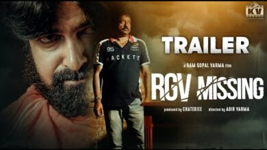 Photo of RGV Missing Official Trailer