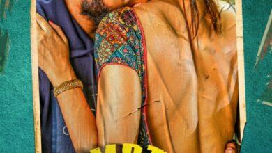 Photo of అడల్ట్ కామెడీ ఎంటర్టైనర్ 'Tempt రాజ' మోషన్ పోస్టర్ విడుదల…!