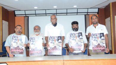 Photo of గాడ్సే 'మరణ వాగ్మూలం' డిసెంబర్ లో ప్రారంభం!