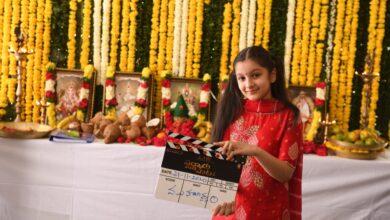 Photo of ఘట్టమనేని సితార క్లాప్, నమ్రత మహేష్ కెమెరా స్విచాన్ తో ప్రారంభమైన సూపర్ స్టార్ మహేష్ 'సర్కారు వారి పాట'