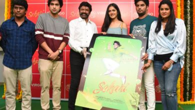 Photo of NandamuriBalakrishna garu launched the First Look of Sehari