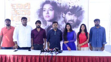 Photo of Bhaari Taraganam Movie Launch Photos