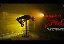 Photo of Breathe of Naandhi | Allari Naresh | Vijay Kanakamedala | Satish Vegesna |SV2 Entertainment