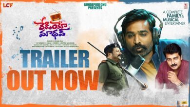 Photo of Radio Madhav Official Trailer | Jayaram, Vijay Sethupathi, Aatmiya Rajan, Poorna