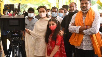 Photo of Sarkaru Vari Pata Opening Photos