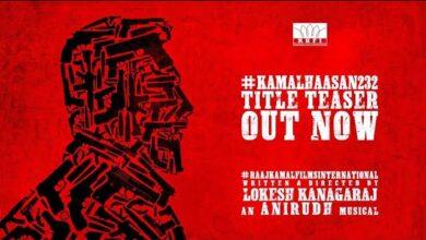 Photo of VIKRAM – Official Title Teaser | #KamalHaasan232