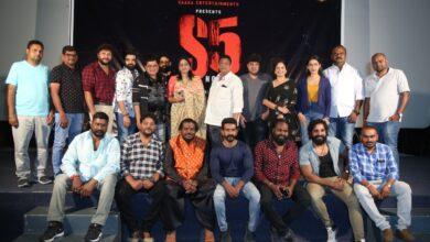 Photo of హారర్ థ్రిల్లర్ ఎస్ 5, నో ఎగ్జిట్ టీజర్ రిలీజ్