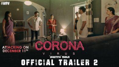 Photo of Coronavirus Official Trailer 2 | Ram Gopal Varma | Agasthya Manju | Latest Movie Trailers2020