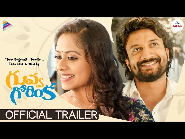 Guvva Gorinka Telugu Movie Trailer