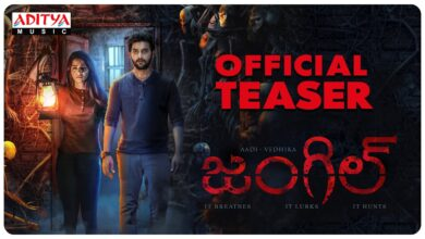 Photo of Jungle Telugu Teaser | Aadi Sai Kumar, Vedhika | Jose Franklin | Karthik & Vignesh