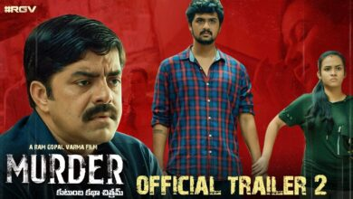 Photo of MURDER Official Trailer 2 Telugu | RGV | RGV's #MURDER | Latest 2020 Movie Trailers