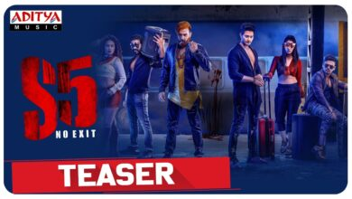 Photo of S5 (No Exit) Movie Teaser |Tarakaratna, Prince | Mani Sharma | Sunny Komalapati