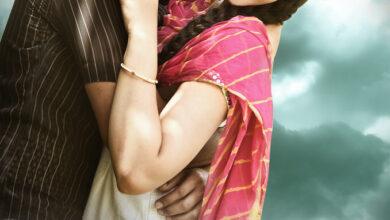Photo of పంజా వైష్ణవ్ తేజ్ బర్త్డే సందర్భంగా 'ఉప్పెన' టీజర్ విడుదల