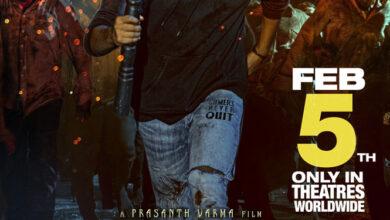 Photo of తేజ సజ్జా, ప్రశాంత్ వర్మ ఫిల్మ్ 'జాంబీ రెడ్డి' ఫిబ్రవరి 5 విడుదల