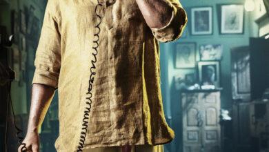Photo of విజయ్ సేతుపతి బర్త్డే సందర్భంగా 'ఉప్పెన'లో సరికొత్త లుక్ పోస్టర్ విడుదల