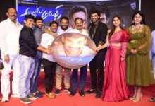 Photo of Alludu Adhurs Pre Release function